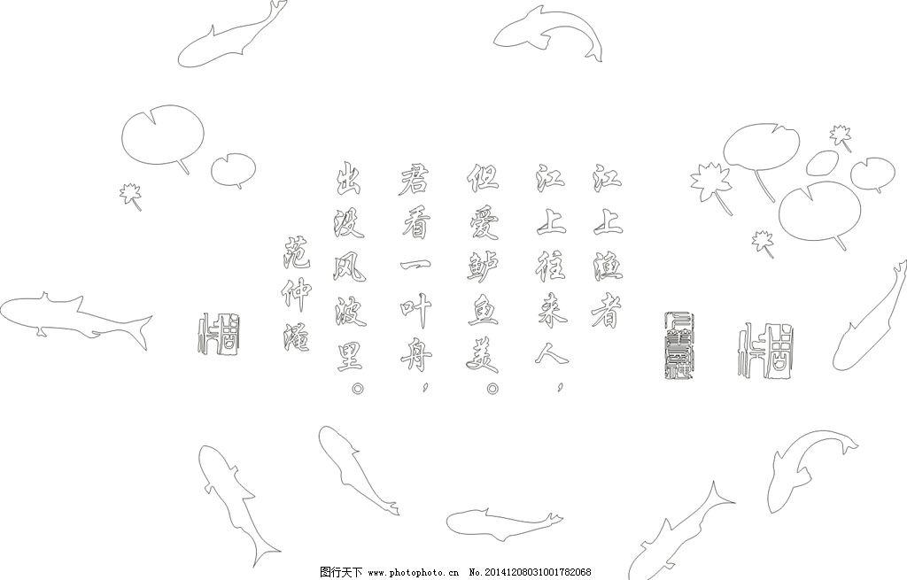 江上渔者诗配画简笔画