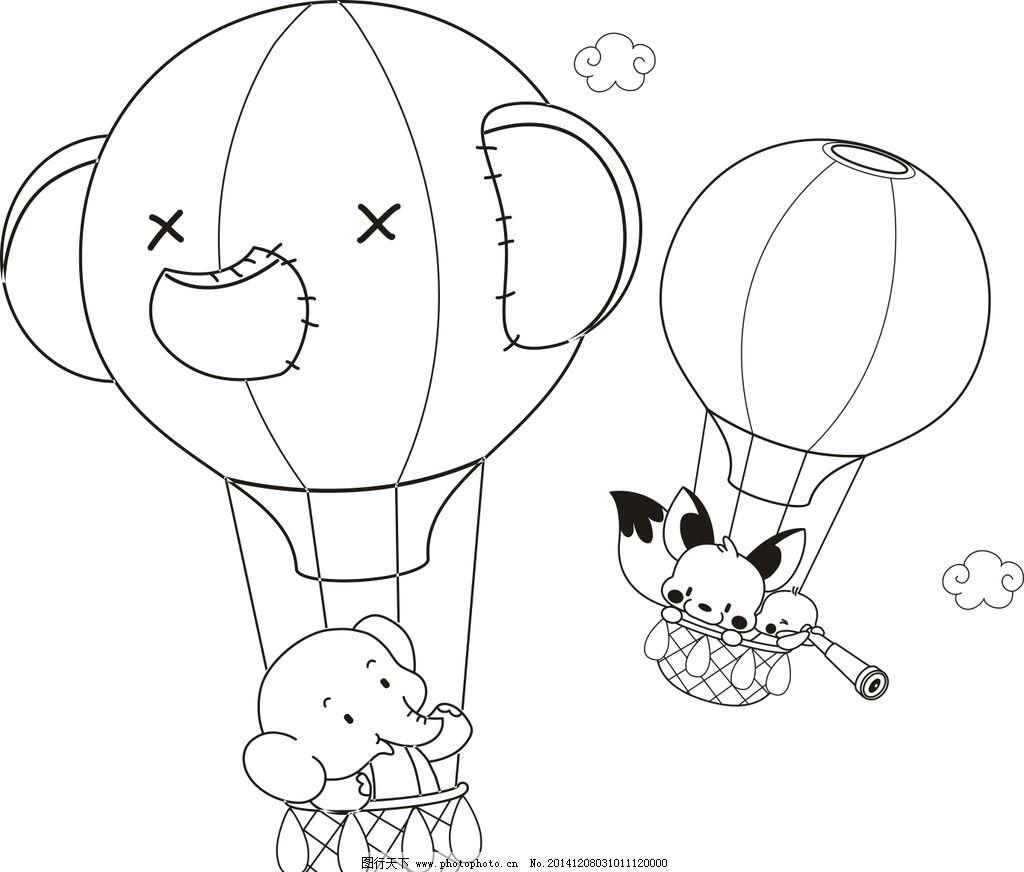 氢气球 动物 小象 松鼠 卡通 硅藻泥素材 雕刻花 花式 硅藻泥 液体