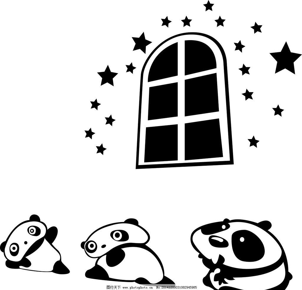 熊猫图片,窗子 星星 硅藻泥素材 雕刻花 花式 液体-图