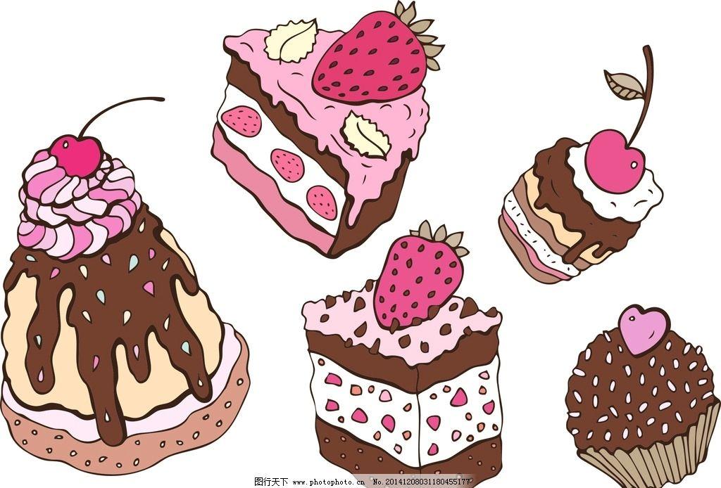 彩色 手绘 可爱 卡通素材 矢量 美食素材 矢量素材 生日素材 甜品矢量