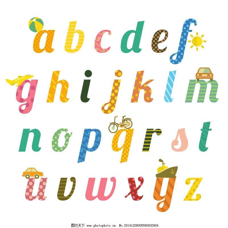 26个童趣英文字母设计矢量