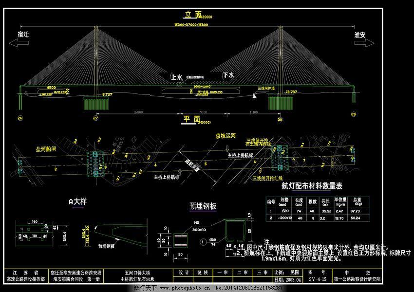 工程配布灯cad航标,软件图建筑桥梁图纸建筑能哪个打开图纸图纸图片