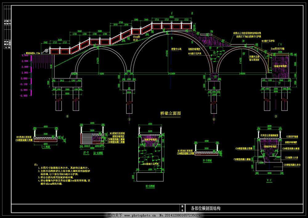 图纸素材 梁桥建筑 工程图 桥梁建筑 cad构造 cad素材 cad结构图纸