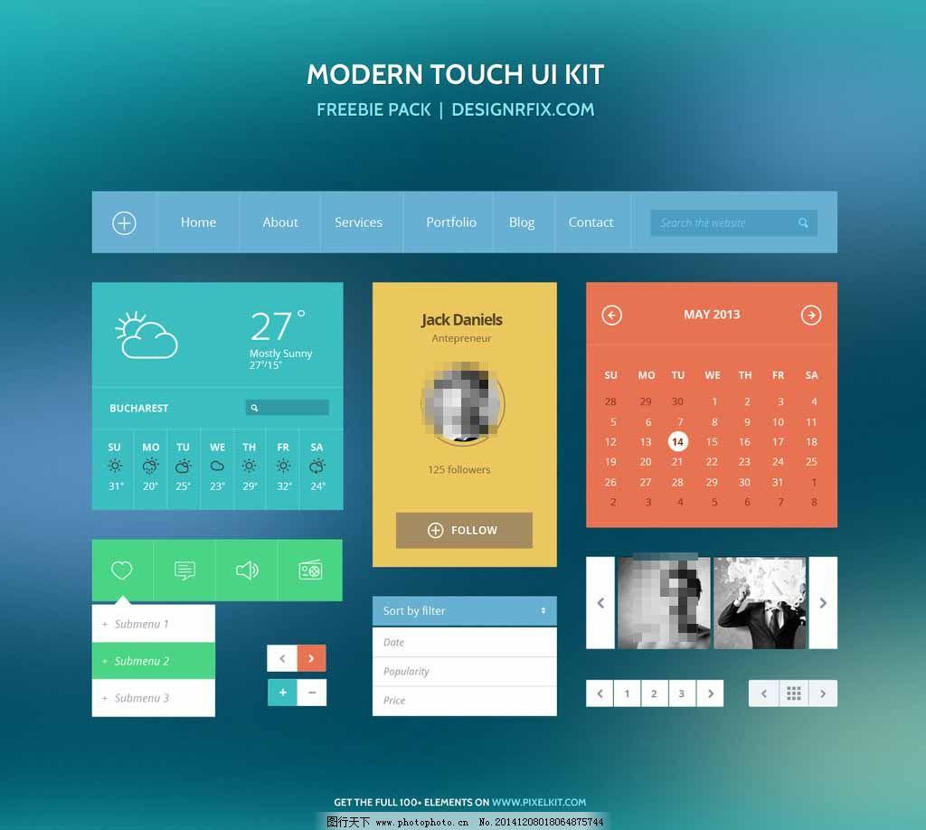 蓝色酷炫图表控件图片_网页界面模板_ui界面设计_图行