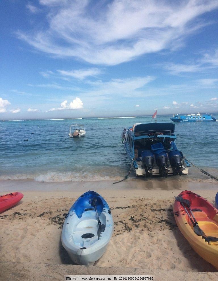 巴厘岛 旅游