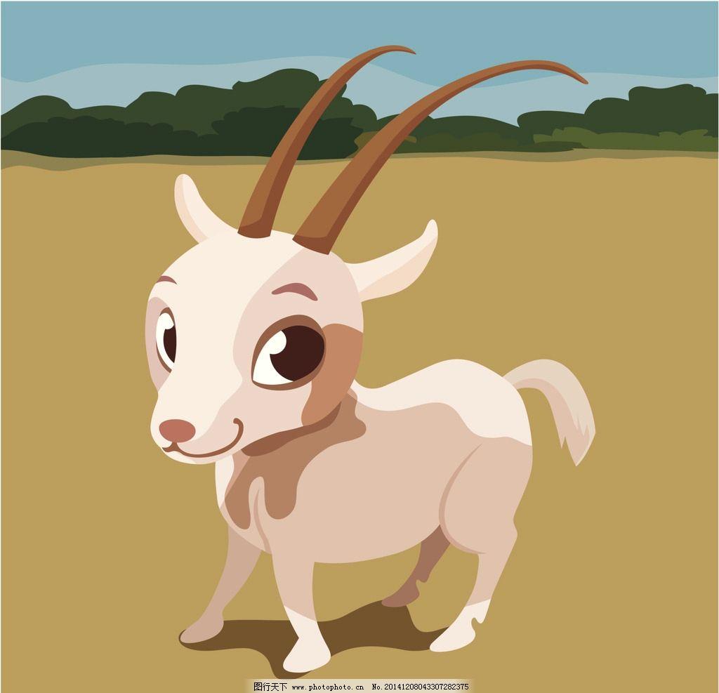 卡通羊 羊年 生肖 漫画 过年 春节动漫动画 其他