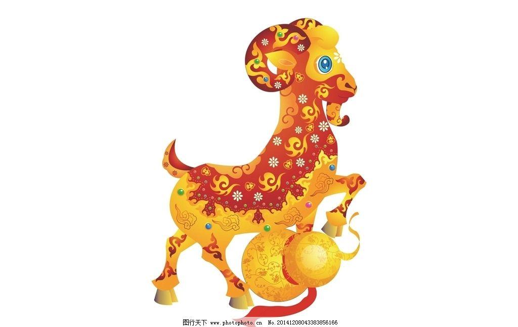 卡通羊 羊年 生肖 卡通 漫画 过年 春节动漫动画 设计 设计 动漫动画图片