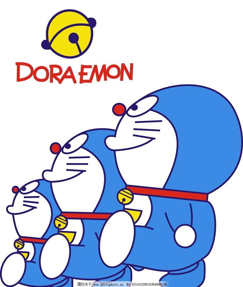 蓝胖子 卡通 可爱卡通 卡通人物 卡通形象 动画 卡通设计 机器猫 多啦