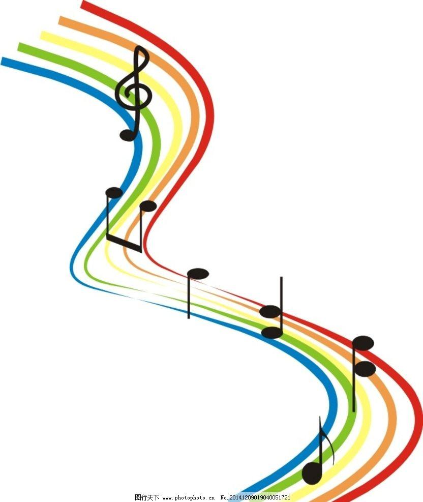 彩虹五线谱图片