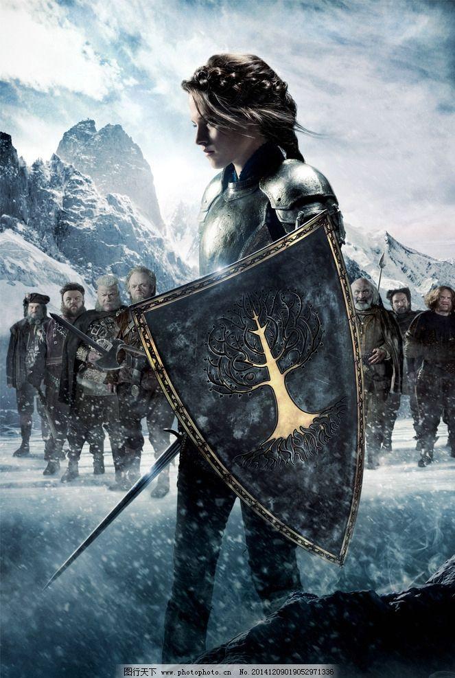 白雪公主 猎人 电影 电影海报 海报 海报设计 电影海报辑 设计 文化