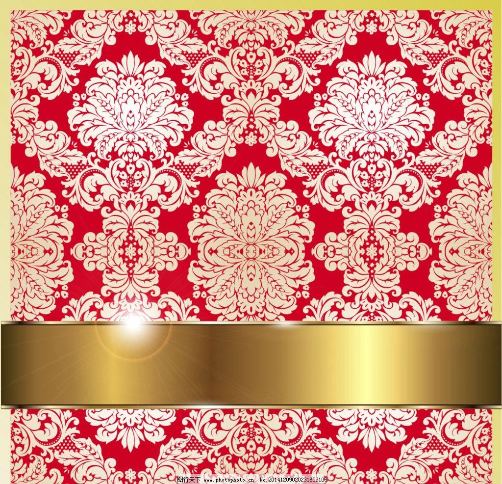 红色底纹 红色花纹 大红背景底纹