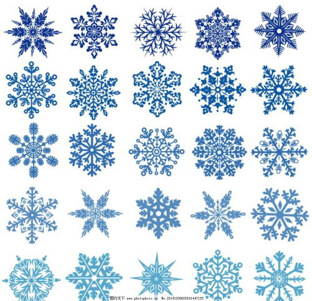 手绘 蓝色雪花 矢量 雪花花纹 底纹背景 设计 eps 设计 底纹边框 背景