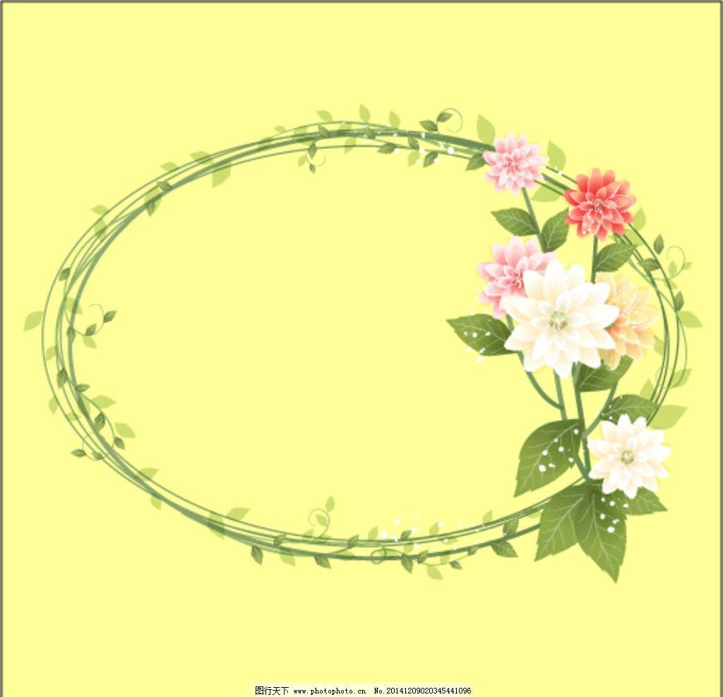 设计图库 底纹边框 花边花纹    上传: 2014-12-9 大小: 1.