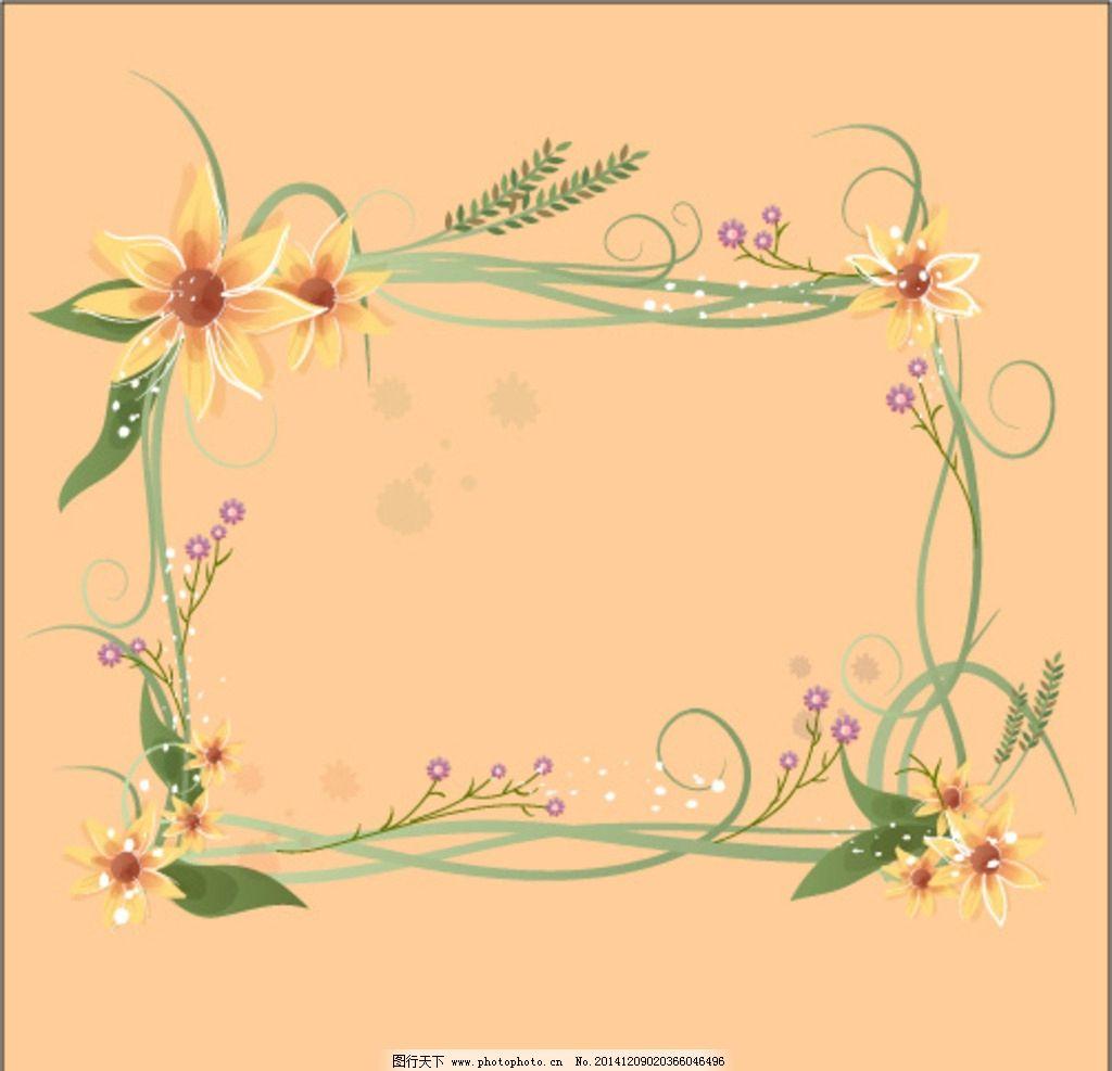 设计图库 底纹边框 花边花纹    上传: 2014-12-9 大小: 805.