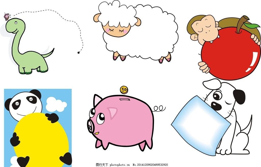 卡通动物 边框