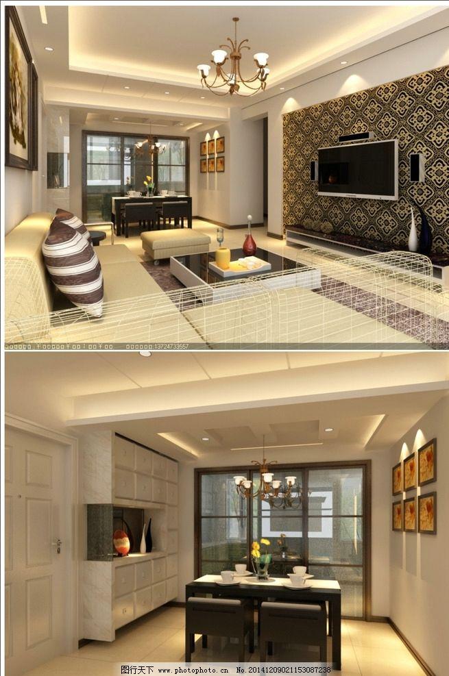 异形天花 餐厅酒柜 壁柜 欧式吊灯 电视背景 布艺沙发 客厅装修效果