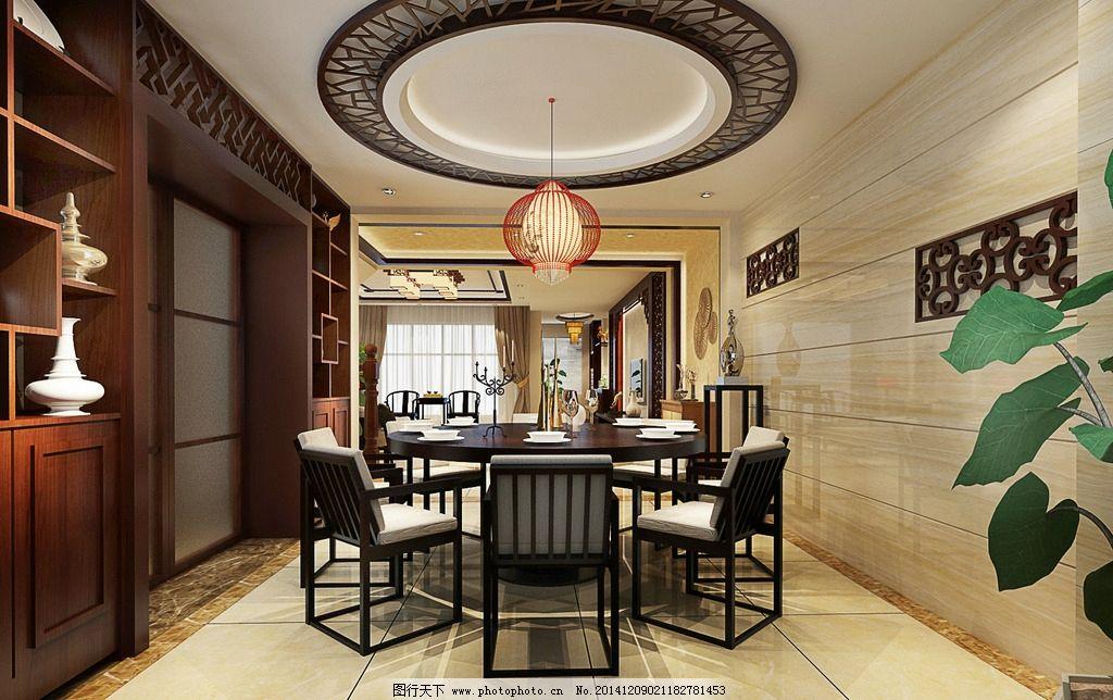 餐厅 餐厅效果图 圆形吊顶 桶灯 时尚餐厅        室内效果图