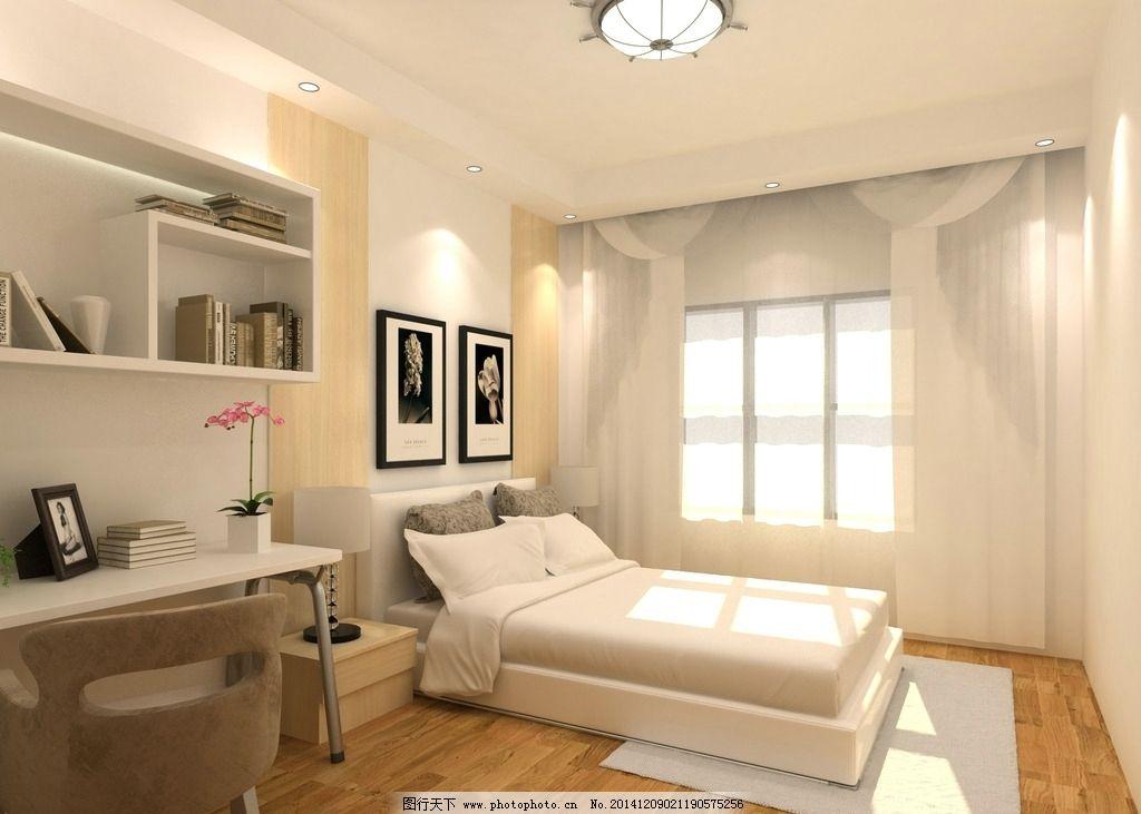 现代卧室 书桌 客卧 主卧