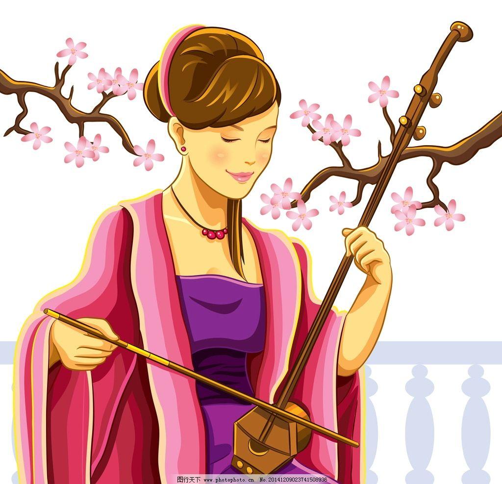 卡通美女 手绘美女 女孩 女人 时尚美女 拉二胡 梅花 少女 美丽