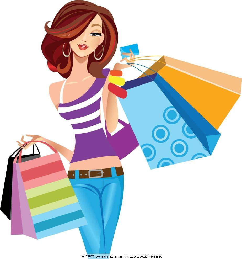 购物美女图片