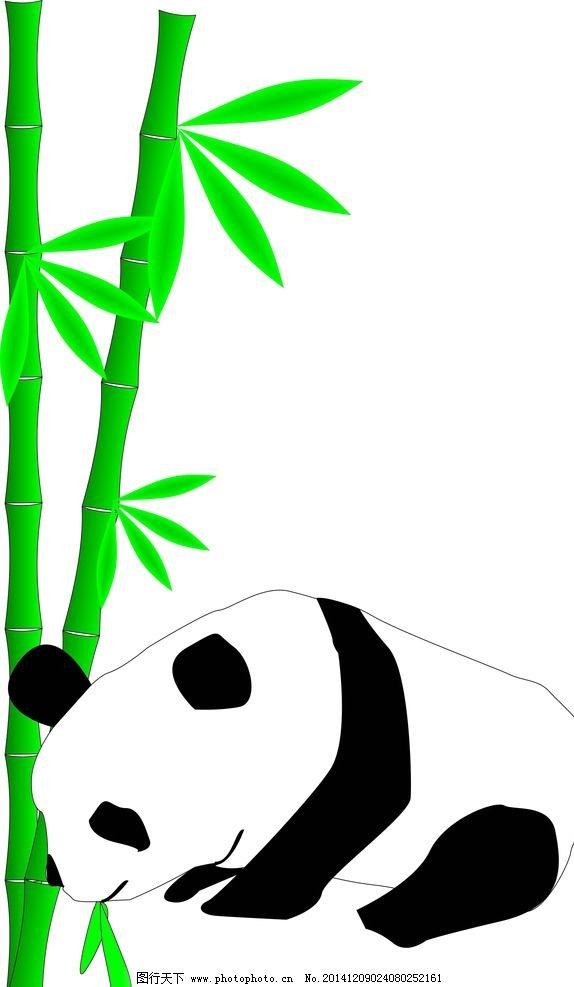 竹下熊猫 竹子 竹叶 简笔画 好看 矢量