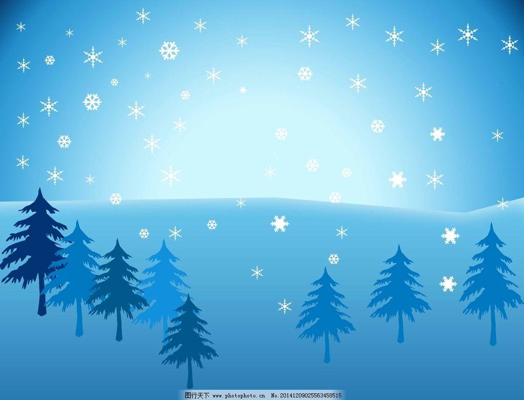 雪花 松树 雪山 光 背景 生活用品类 设计 生活百科 生活用品 72dpi