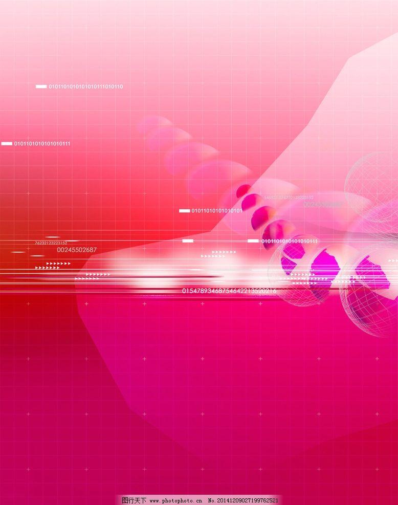 时尚 简约 炫酷 高科技 海报背景  设计 现代科技 其他 350dpi jpg