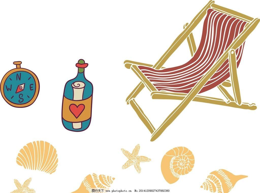 卡通矢量素材 沙滩素材 躺椅 沙滩躺椅 矢量躺椅 卡通躺椅 漂流瓶