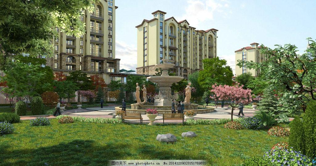 园林 景观 小品 欧式 住宅小区 雕塑 喷泉 绿化 小区绿化 美图 设计图片