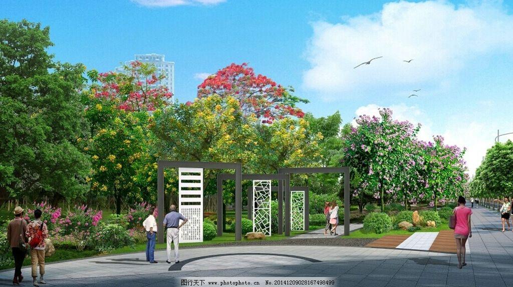景观效果图 小品 人行道 园林 绿化