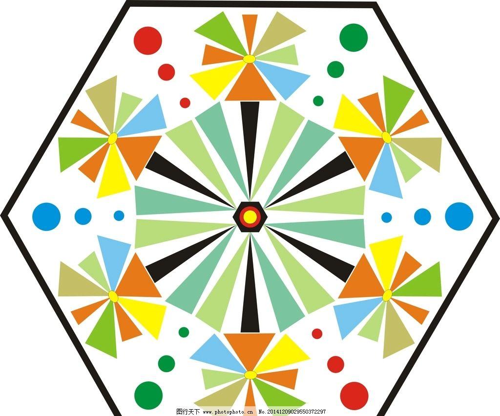 六边形设计 图案 图案设计 风筝 圈圈 小花 时尚色彩 底纹 设计 广告