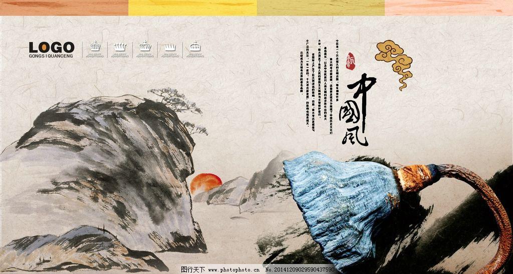 残荷 莲蓬 水墨画 山水画 中国风 墨迹 中国传统文化 设计 广告设计