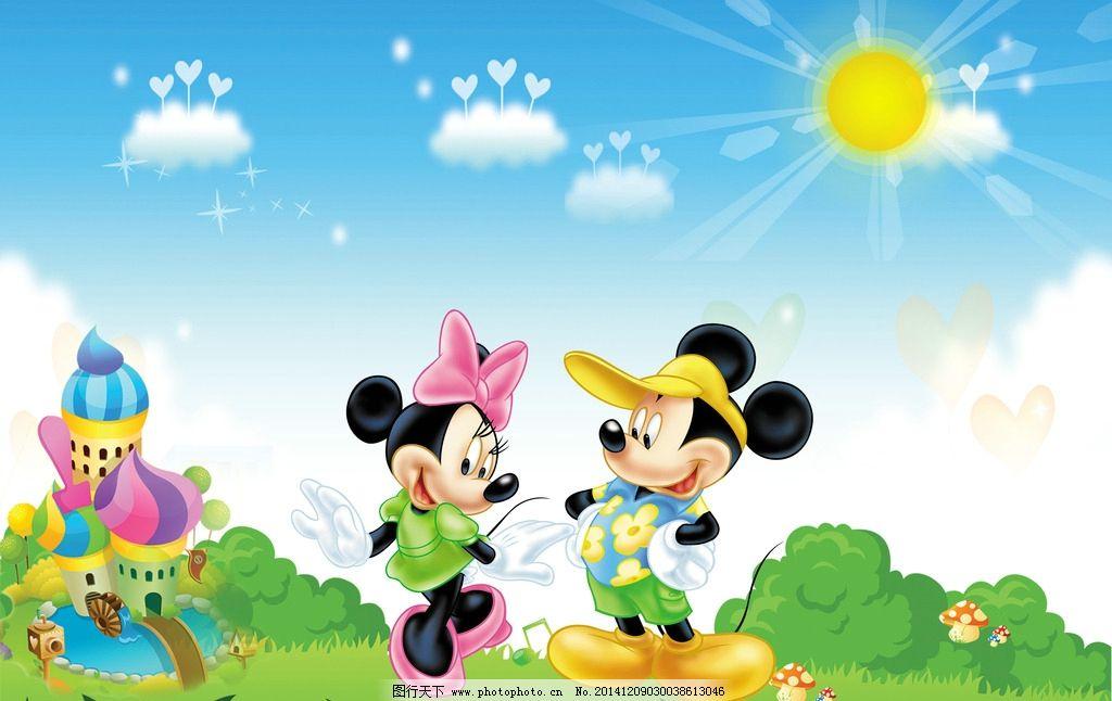 儿童海报 儿童广告 卡通广告 素材 卡通素材 蓝天白云 幼儿园海报