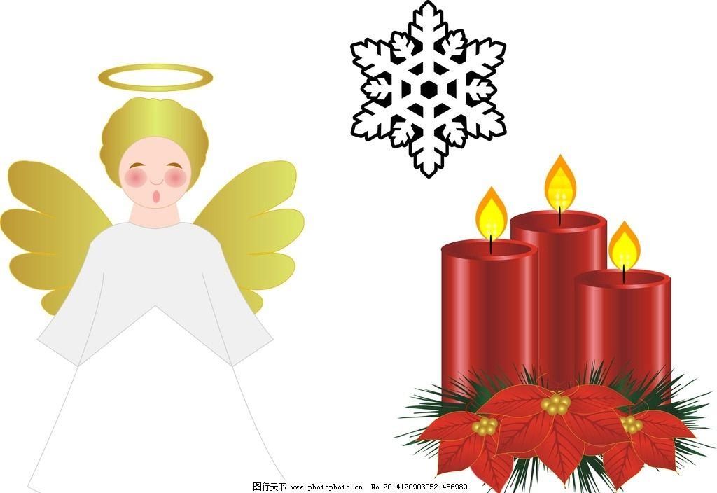 幼儿园 装饰素材 天使 卡通天使 矢量天使 小天使 雪花 矢量雪花 黑白