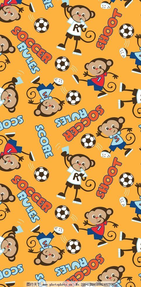 卡通背景 卡通布花 四方连续 卡通画 卡通插画 猴子 足球 布花 花布