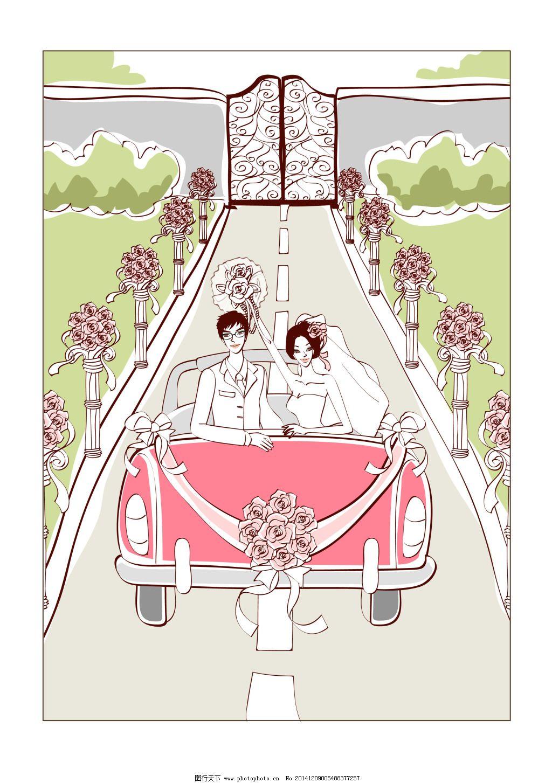 卡通婚车免费下载 唯美婚礼插画