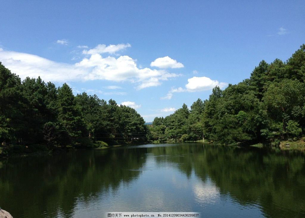 蓝天 水 绿树 自然 风景 美丽 摄影 自然景观 山水风景 72dpi jpg
