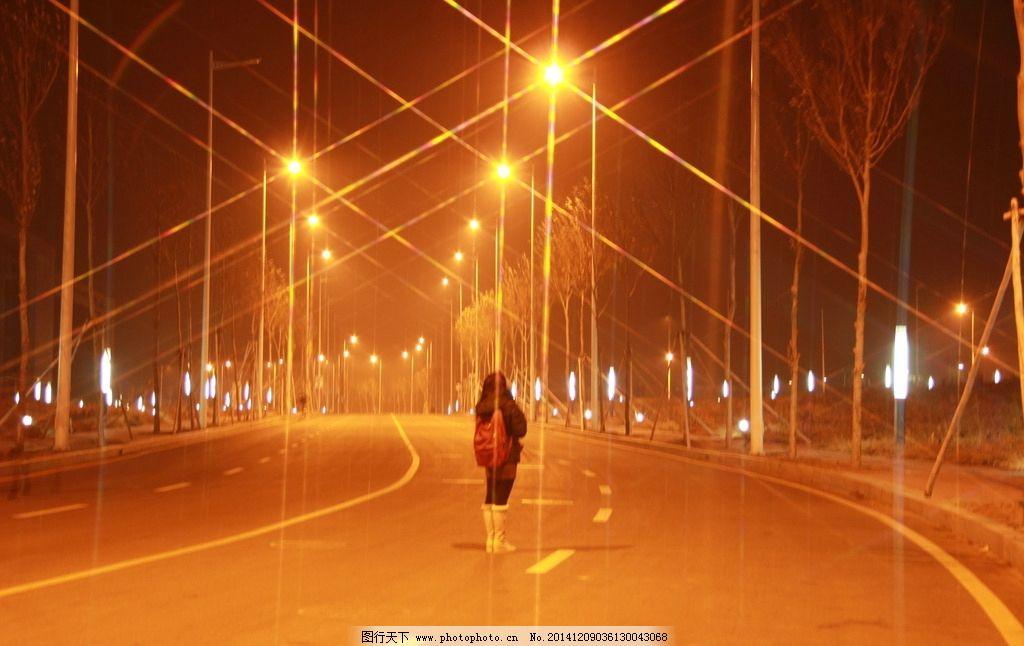 路灯下的身影图片