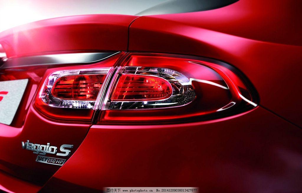 车尾灯 汽车小部件 汽车零件高清 高精度车灯 汽车特写 摄影 现代科技