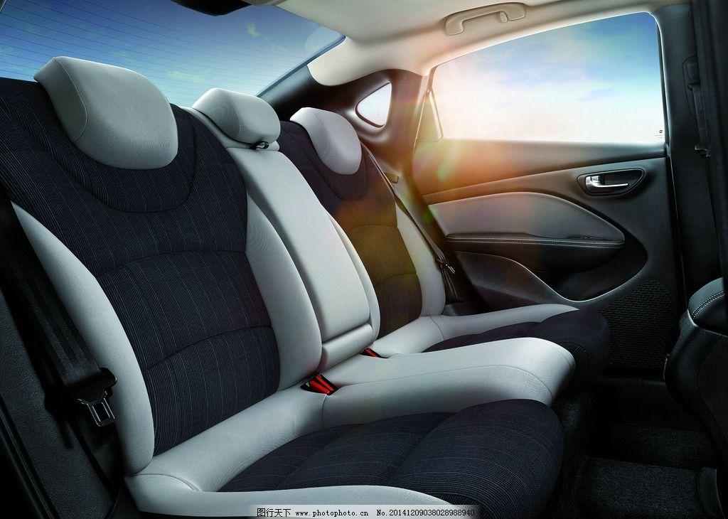 车座椅 汽车 轿车 舒适 高清 皮套 摄影 现代科技 交通工具 300dpi