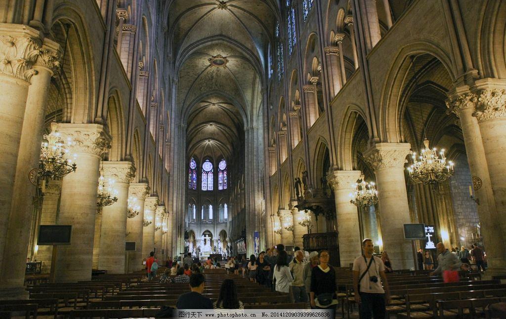 巴黎圣母院 教堂 建筑摄影 欧洲建筑 哥特式建筑 法国 教堂内部 摄影