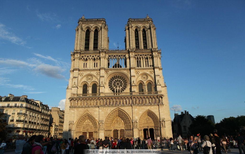 巴黎圣母院 教堂 建筑摄影 欧洲建筑 哥特式建筑 法国 巴黎圣母院