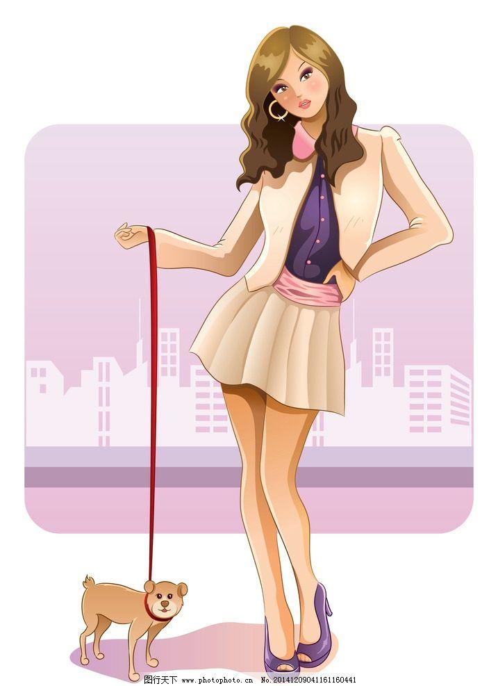 卡通美女 时尚美女 宠物狗 溜狗 手绘美女 女孩 女人 少女 美丽