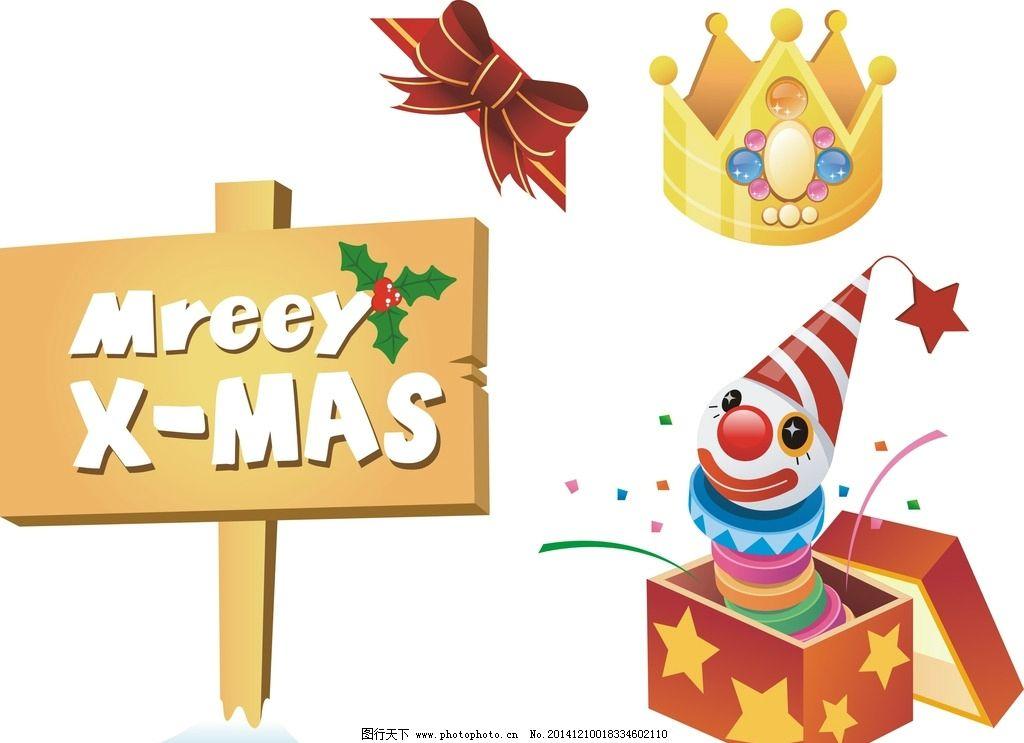 指示牌 礼物 小丑 卡通素材 可爱 手绘素材 儿童素材 幼儿园素材