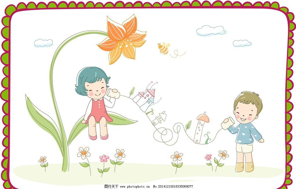 卡通设计 广告设计 儿童插画 手绘 线稿 线条 线描 清新 儿童卡通插画