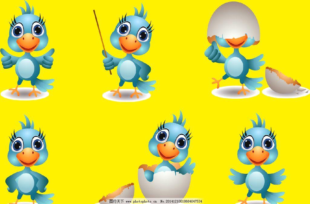 小鸟 可爱的小鸟 漂亮的 可爱的 蛋壳 卡通 设计 动漫动画 其他 300