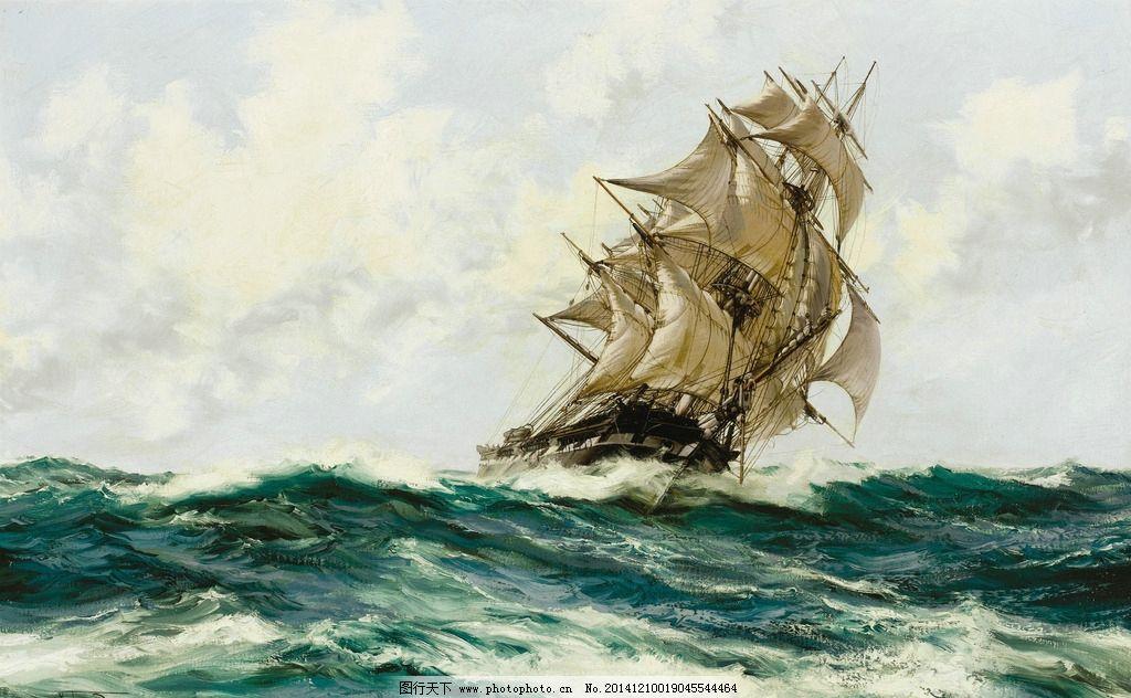 大海油画 装饰画 墙画 手绘 未分层 设计 文化艺术 绘画书法 300dpi