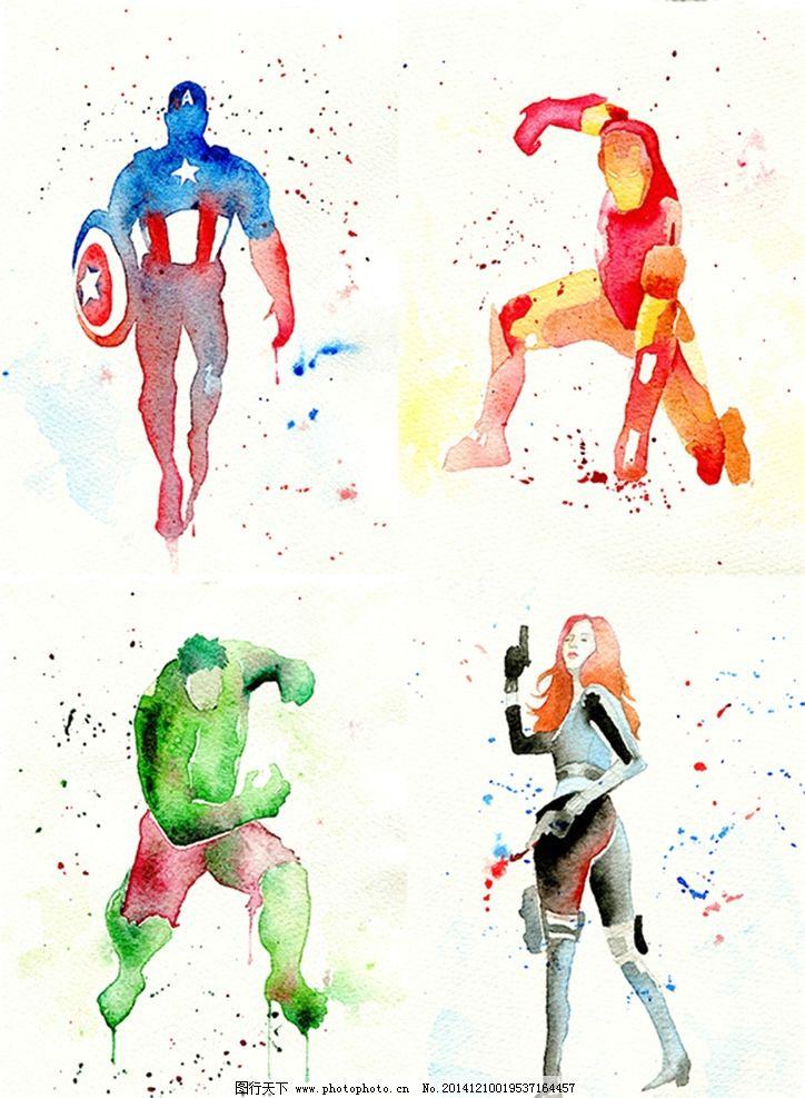 手绘 水彩 插画 清新 复仇者联盟 唯美 设计 文化艺术 绘画书法 设计