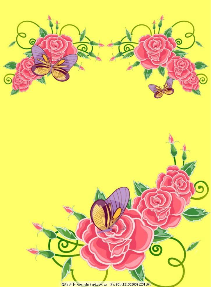 玫瑰 月季 蝴蝶 背景图片_花边花纹_底纹边框_图行