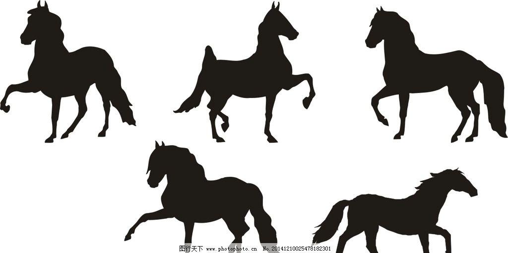 马 动物 剪影 奔跑马 马剪影 设计 生物世界 其他 cdr